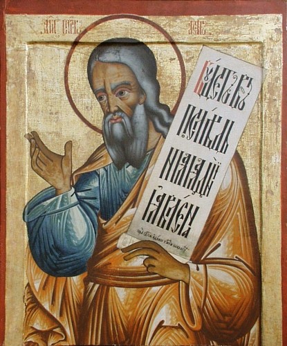 Prophet Isaiah  ...Prophet Isaiah Icon